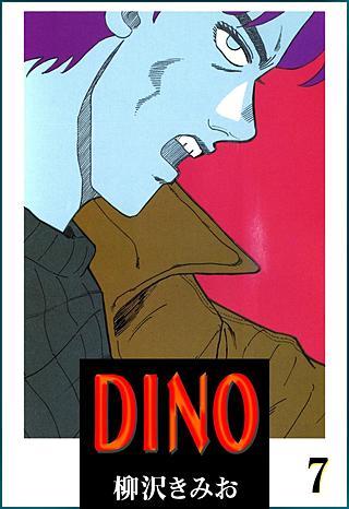 DINO(7)