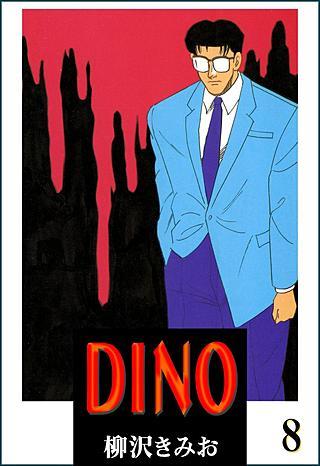 DINO(8)
