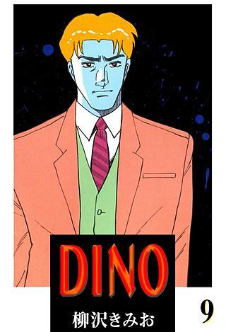 DINO(9)