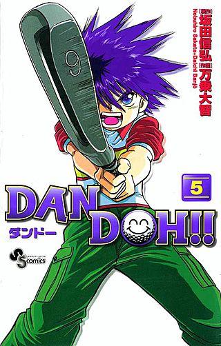 DAN DOH(5)