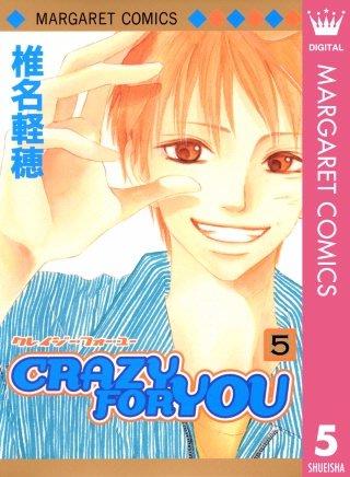 CRAZY FOR YOU(5)
