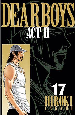 DEAR BOYS ACT II(17)