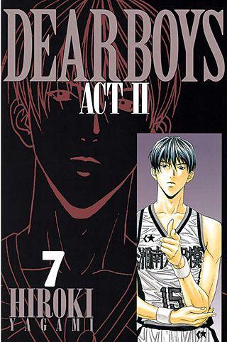 DEAR BOYS ACT II(7)