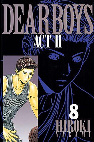 DEAR BOYS ACT II(8)
