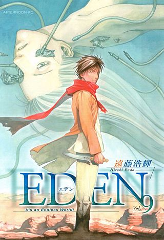 EDEN It's an Endless World!(9)