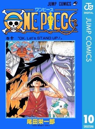 ONE PIECE モノクロ版(10)