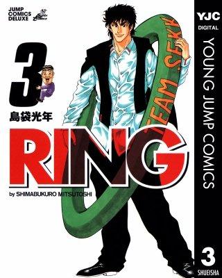 RING(3)