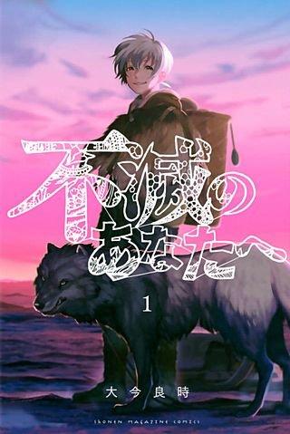 https://cf.image-cdn.k-manga.jp/cover_320/10/106182/b106182_1_320.jpg