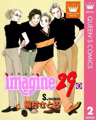 imagine29(2)
