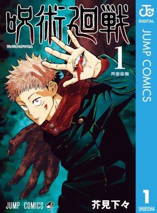 https://cf.image-cdn.k-manga.jp/cover_320/10/109519/b109519_1_320.jpg