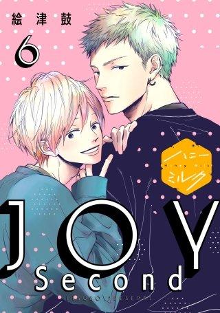 JOY Second 分冊版(6)