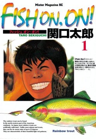 FISH ON,ON!