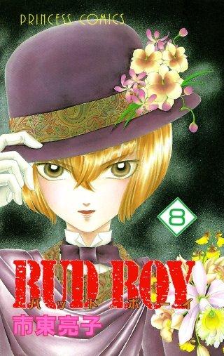 BUD BOY(8)