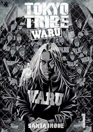 TOKYO TRIBE WARU(1)
