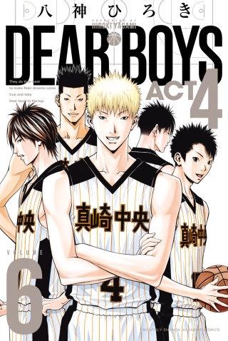 DEAR BOYS ACT 4(6)