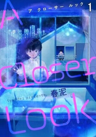 A Closer Look(分冊版)