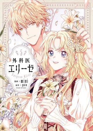 https://cf.image-cdn.k-manga.jp/cover_320/13/139904/b139904_5_320.jpg