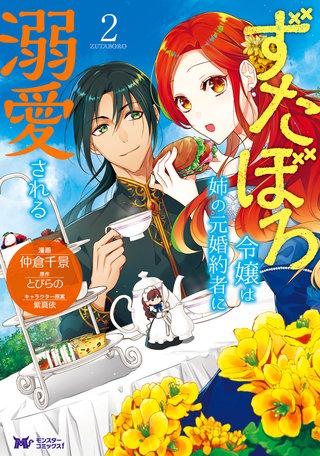 https://cf.image-cdn.k-manga.jp/cover_320/14/142915/b142915_2_320.jpg