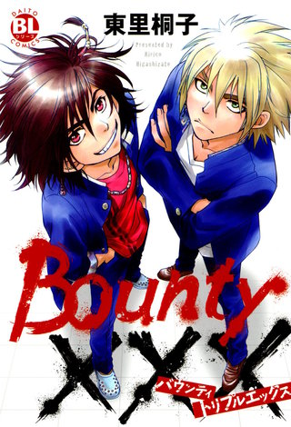 BountyXXX