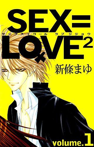 SEX=LOVE2