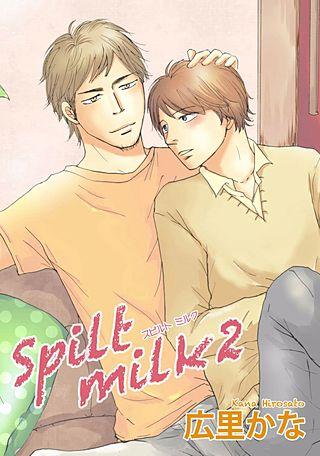 Spilt milk(2)