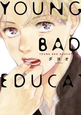 YOUNG BAD EDUCATION