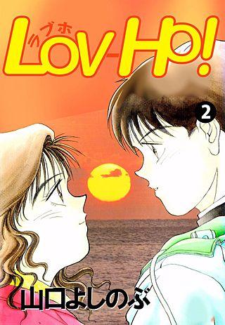 LOV-HO!(2)