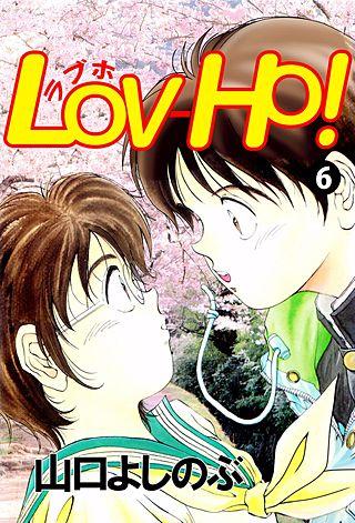LOV-HO!(6)