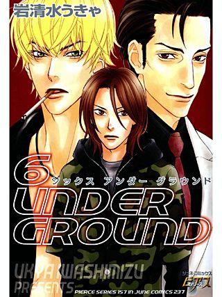 6 UNDER GROUND(1)