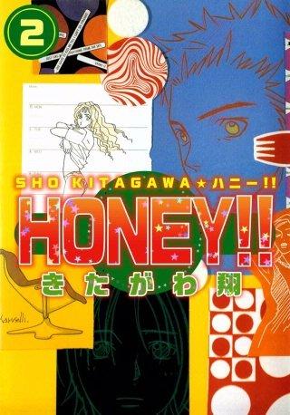 HONEY!!(2)