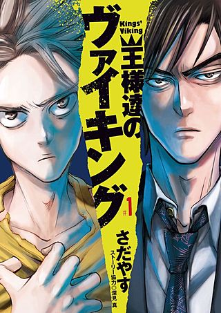 https://cf.image-cdn.k-manga.jp/cover_320/7/71256/b71256_1_320.jpg
