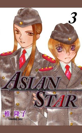 ASIAN STAR(3)