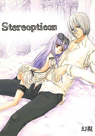stereopticon
