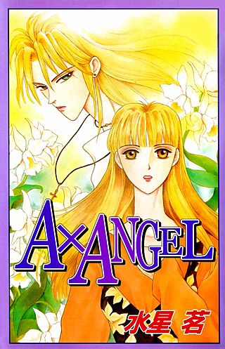 A×ANGEL