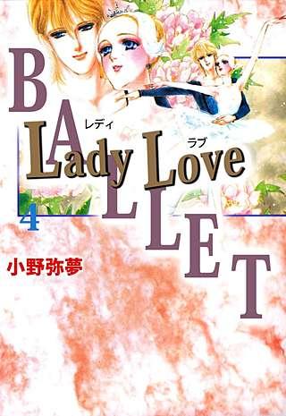Lady Love(4)