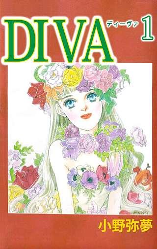 DIVA(1)