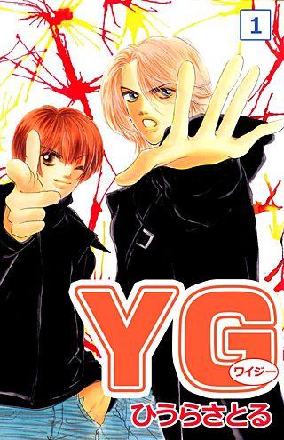 YG(1)