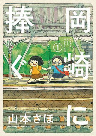 https://cf.image-cdn.k-manga.jp/cover_320/8/88036/b88036_1_320.jpg