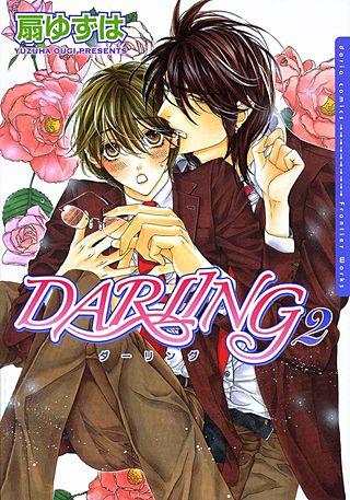 DARLING(2)