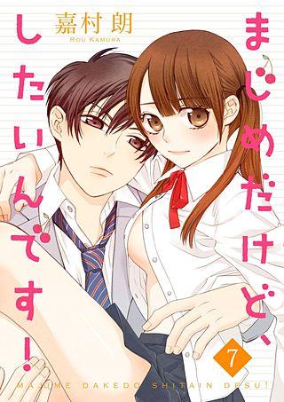 中学生 無料 恋愛 漫画