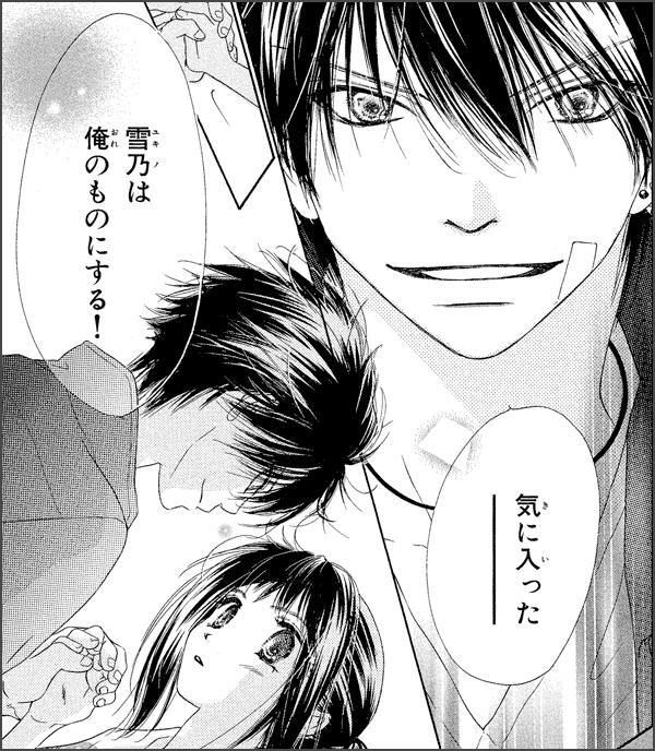 キス/はぐ