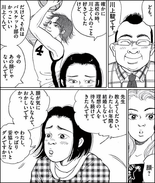 リリコイ恋愛内科