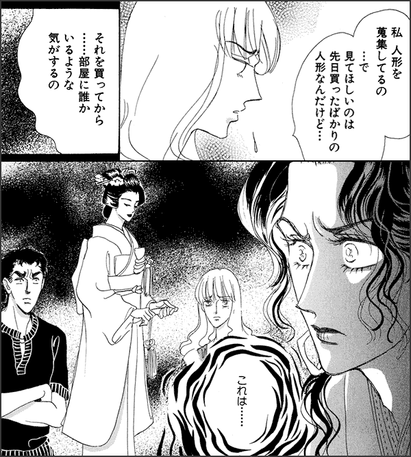 鬼談 人形師雨月の百物語