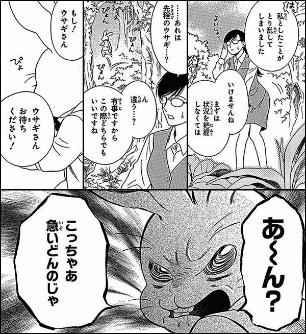 薫子 イン ワンダーランド