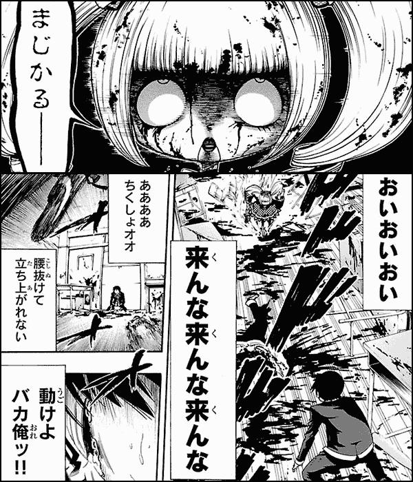 魔法少女・オブ・ジ・エンド