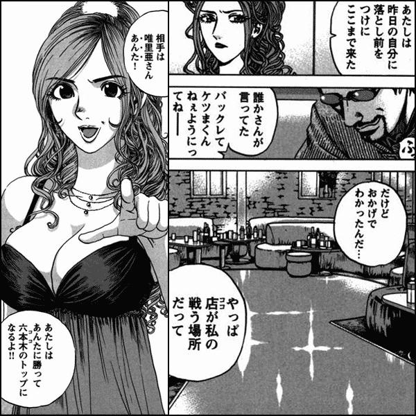 女帝NEO・美姫