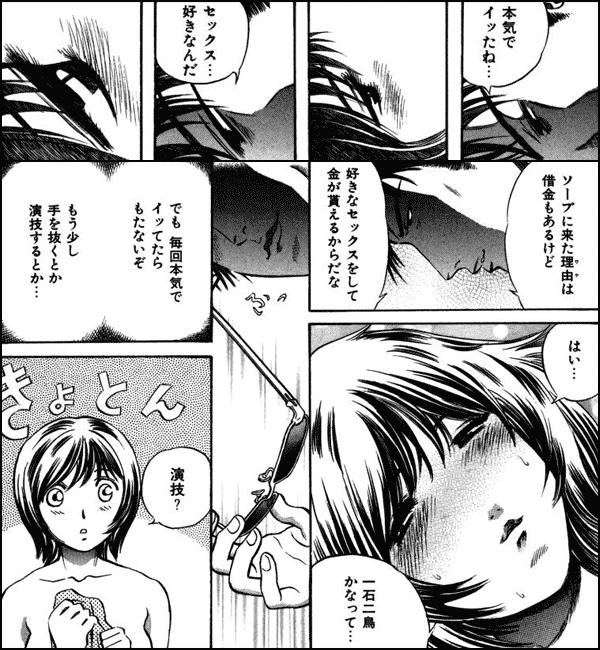 フードル日記【分冊版】