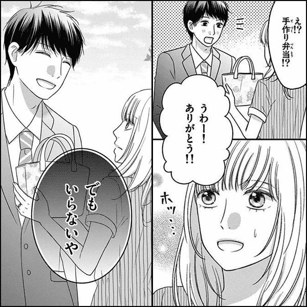 夫婦別生【マイクロ】