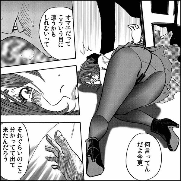 無花果-イ・チ・ジ・ク