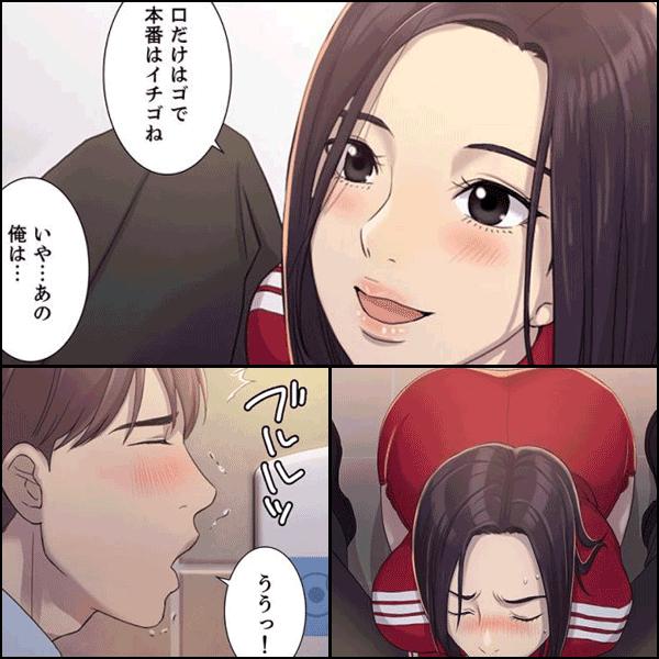 援助恋愛 ~一万五千円の繋がり~